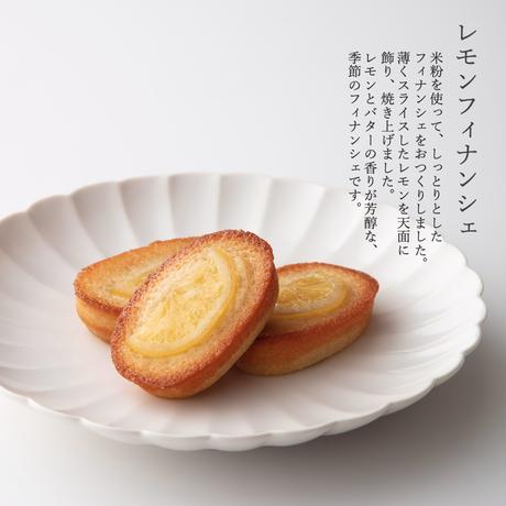 あんバター詰め合わせ [小](6種17個)