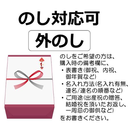 日本橋せんべい詰合せ(マスカット7枚・バニラ14枚) 21枚入