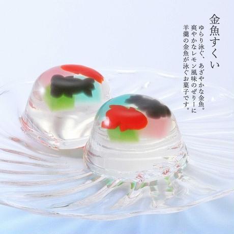 金魚すくい・江戸桃よ詰め合わせ(金魚すくい8個・江戸桃よ6個)