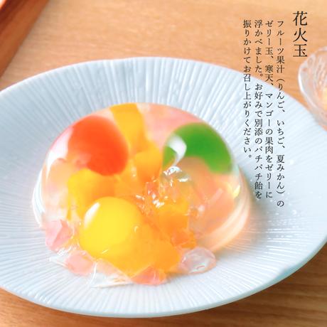 夏祭り詰合せ[小](ゼリー3種|ラムネゼリー3個・花火玉2個・金魚すくい3個)