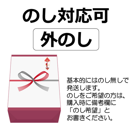 七ならべ 特選詰め合わせ(7種17個)