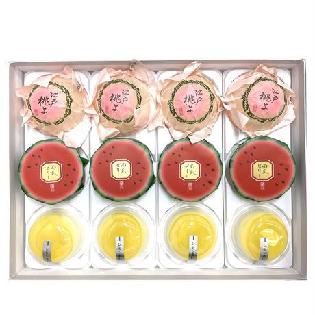 西瓜(スイカ)ゼリー詰合せ[大](3種・12個|西瓜ゼリー・江戸桃よ・レモン杏仁)