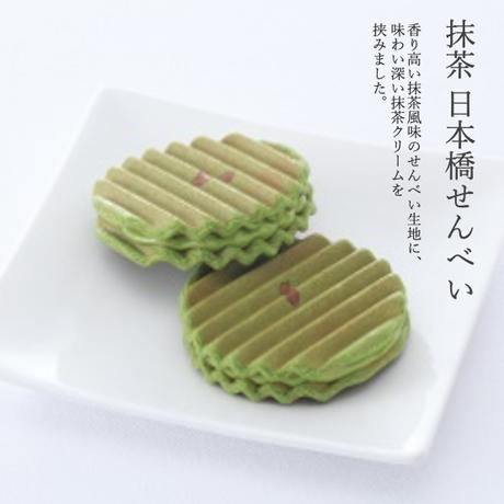 特選おやつボックス[A]|金魚すくい・江戸桃よ・紫陽花しぐれ入り(10種・17個)