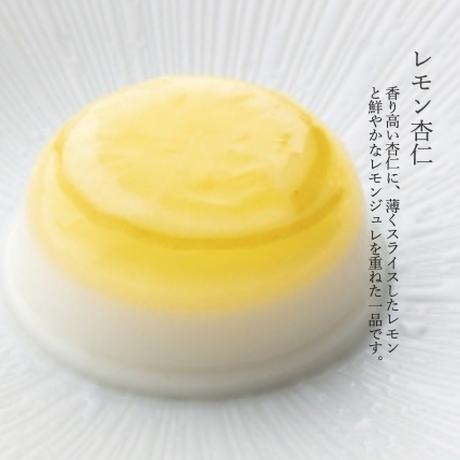 西瓜(スイカ)ゼリー詰合せ[小](3種・9個|西瓜ゼリー・江戸桃よ・レモン杏仁)