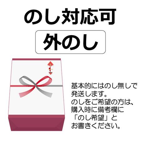 いちご杏仁(6個入)