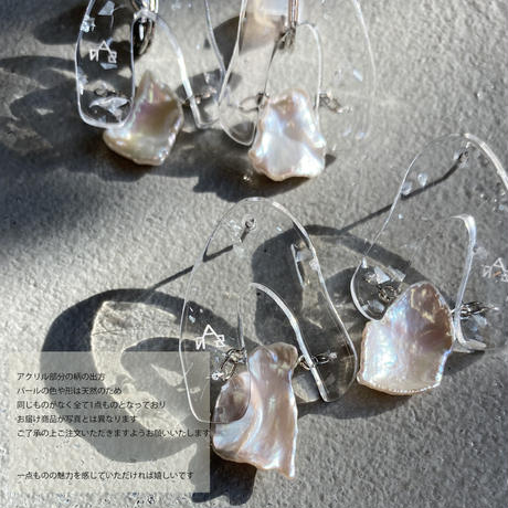 Asit pierce(ピアス)clear