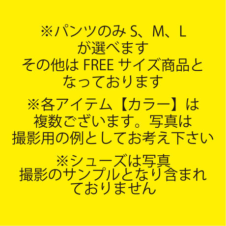 【2021PREMIUM HAPPYBAG】 ストリート福袋 D TYPE