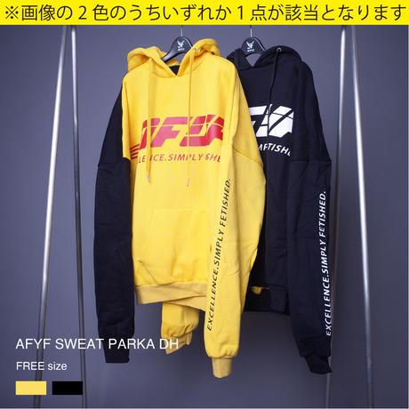 【2021PREMIUM HAPPYBAG】 ストリート福袋 H TYPE