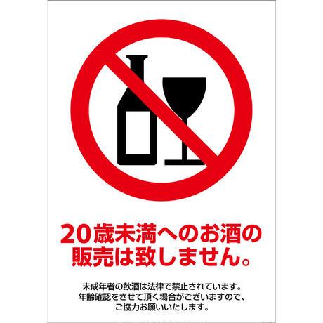 ドメーヌ・ペイルエール キュベナガサキ 2本セット ※未成年者の飲酒は法律で禁止されています※