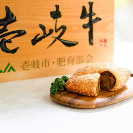 幻の壱岐牛カレーパン(5個入り)