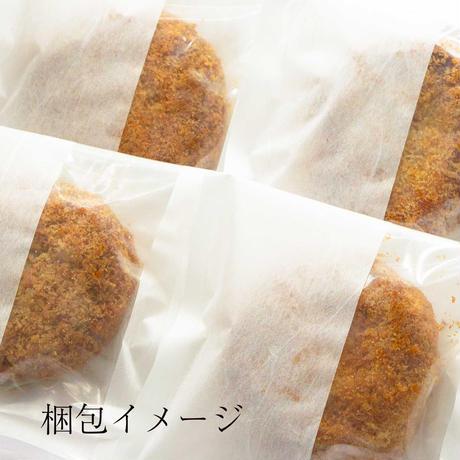 和牛ねぎ味噌メンチカツ (1個)