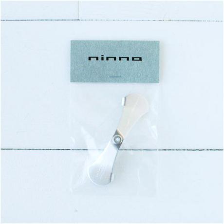 GIRA+5  Propeller