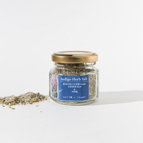 Indigo Herb Salt