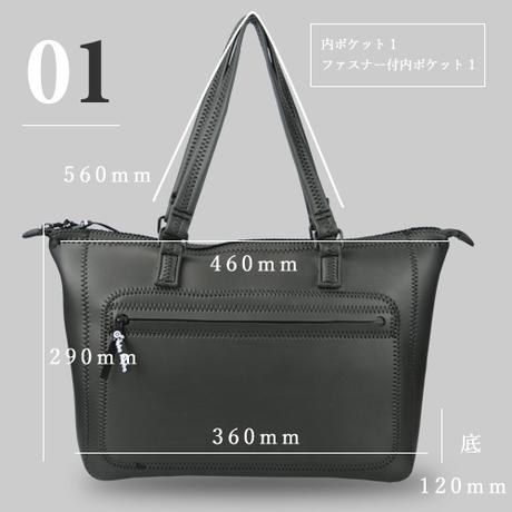 Ooba ブラックスキンバッグ01  Black Skin Bag01 ビジネストート(31426)<送料別途¥400>