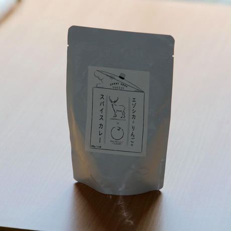 【6/30まで限定割引販売!】エゾシカとりんごのスパイスカレー 8個セット