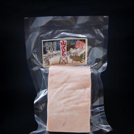 バラ塊肉(500g)