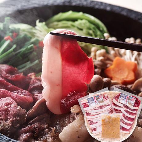 冬イノシシ 満足味噌すき鍋セット(2~3人前)