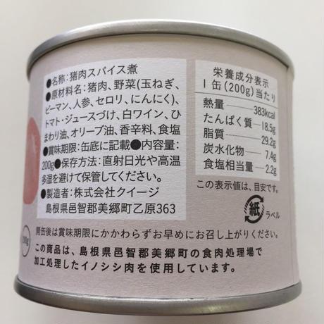 おおち山くじら3缶ギフトセット