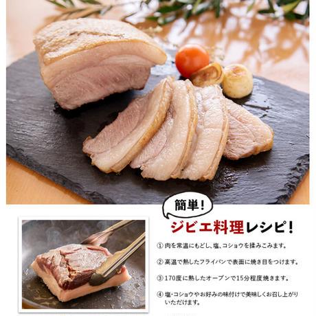 背ロース塊肉(500g)