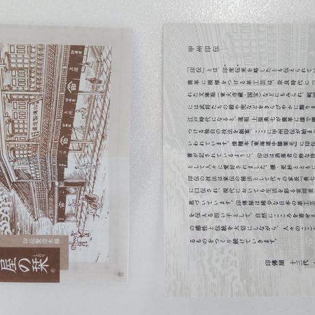 印傳屋 ペンケース 輪つなぎ 黒×黒 上原勇七商店製