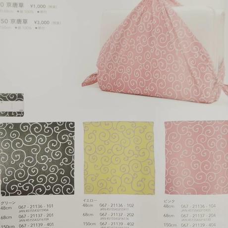 むす美 京唐草48㌢(グリーン、イエロー、ピンク)