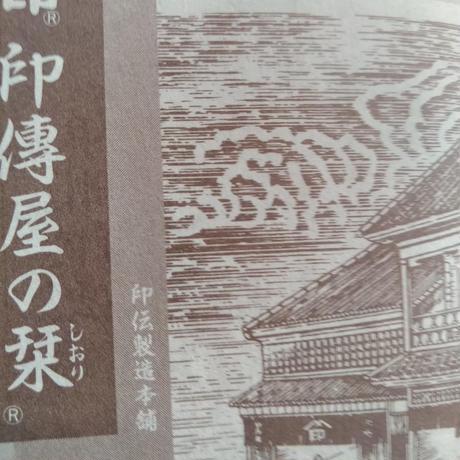 7代目セレクト「印傳屋 青海波 スマホケース(ポシェットタイプ)」