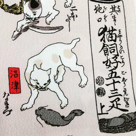 風呂敷 猫飼好五十三疋 68cm 二巾 浮世絵 ちりめん友禅 ふろしき レーヨン100%