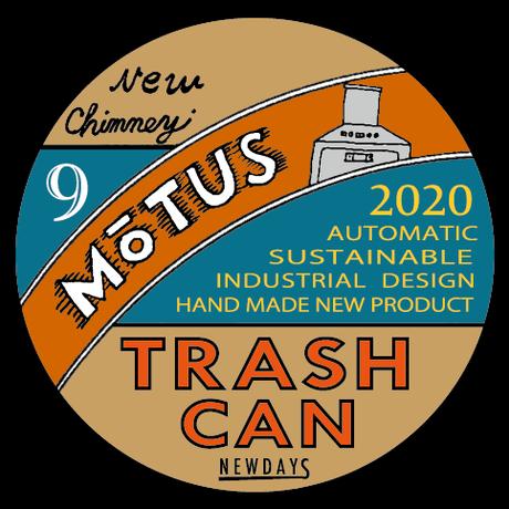 チムニー9号 MOTUS(モータス) ゴミ箱