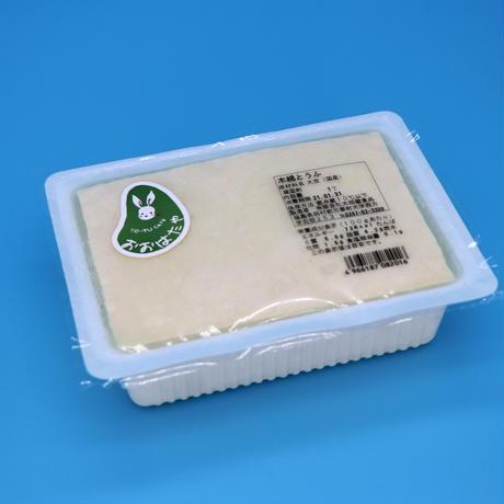 木綿豆腐(450g)
