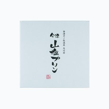 会津山塩プリン(4個入り)