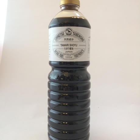 本醸造たまり醤油 1000ml