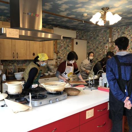 料理教室参加費