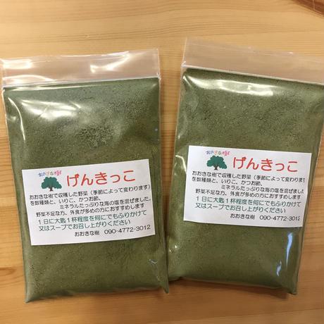 おおきな樹の野菜粉末