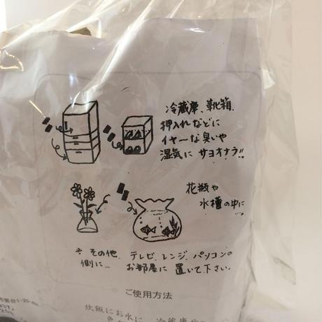 竹炭 炊飯飲水用 (万能用)400g