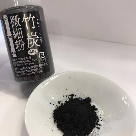 竹炭 微細粉 40g