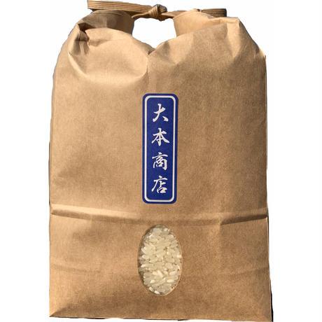ヒノヒカリ 1kg
