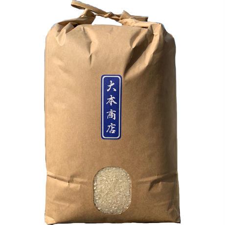 ヒノヒカリ 10kg