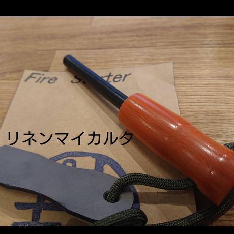 TO-KICHI/ファイヤースターターセット