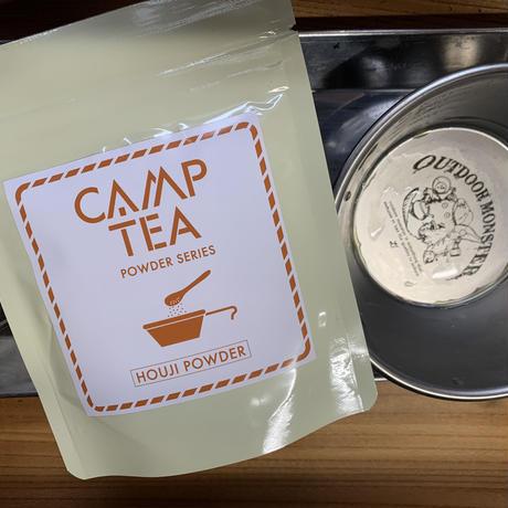 CAMPTEA Powder 粉末【緑茶、抹茶入り玄米茶、ほうじ茶、紅茶】