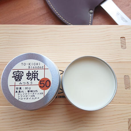TO-KICHI Blended 蜜蝋50