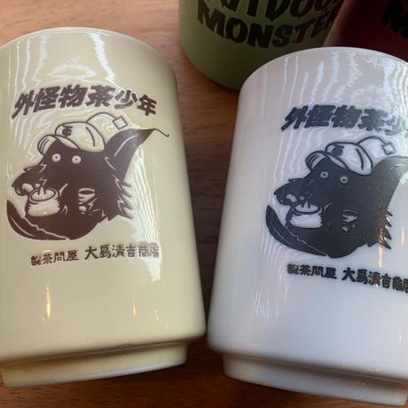 エンボス湯呑み OUTDOOR MONSTER 横ロゴ 外化物茶少年