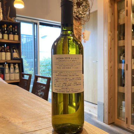 【自然派ワインの定番】 Sassaia 2019