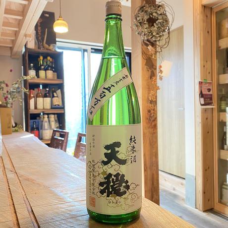 【バランスの良い食中酒】天穏 五百万石 純米 / 1800ml / 島根・板倉酒造