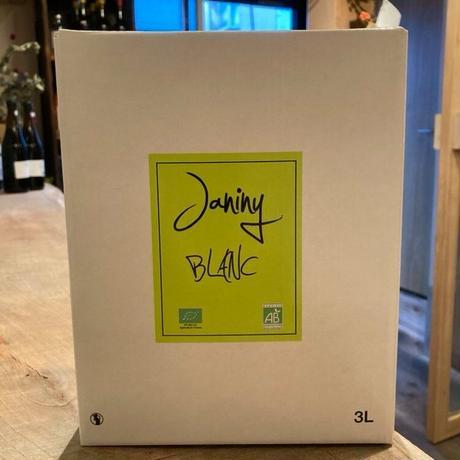 【自宅で楽しむがぶ飲みワイン】マス・ド・ジャニーニ ソーヴィニヨンブラン/3000ml /ジャニーニ(仏)