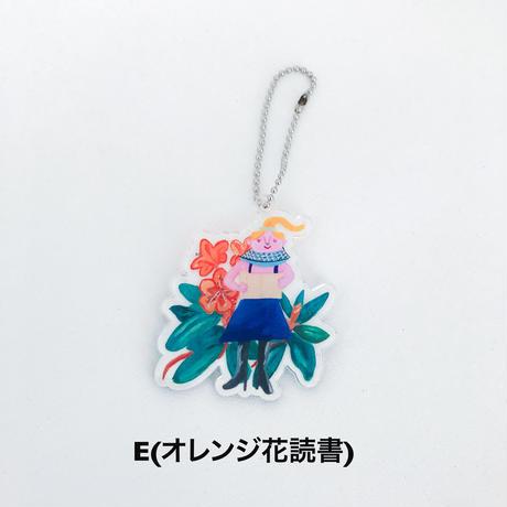 内田ユッキ アクリルキーホルダー