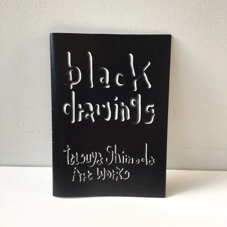 霜田哲也ZINE「BLACK DRAWINGS」
