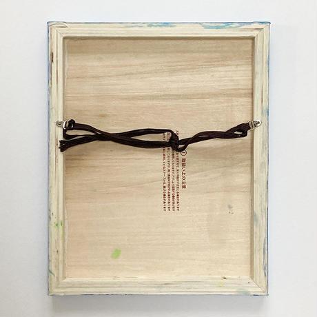 田中きえ01「Hyacinth」