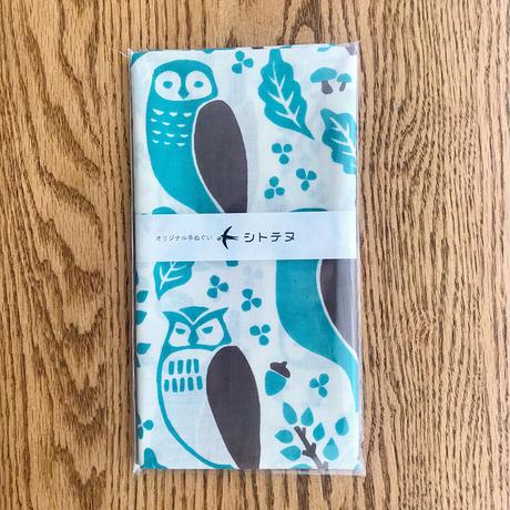 シトテヌ ツバメ/風見鶏/フクロウ