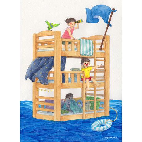 おがわようこ03「三段ベッドの冒険」