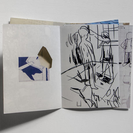 芦川瑞季|気を散らすための日溜まり(カットプリント付)/ Mizuki Ashikawa | sunny nook for diversion (with cut print)